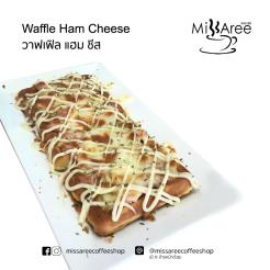 hamcheese